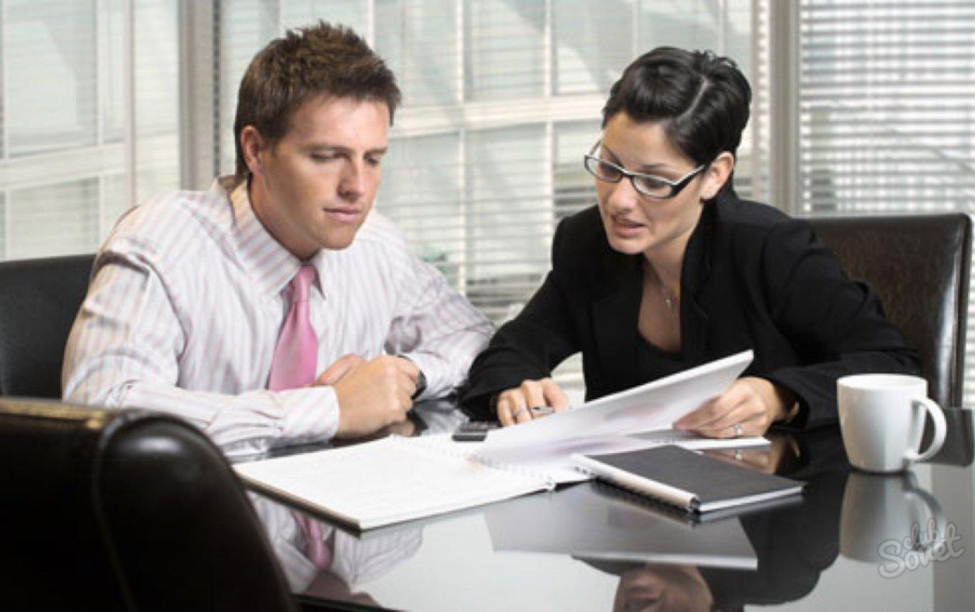 Оформление выдачи и погашения кредитование бизнеса